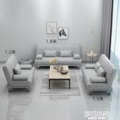 沙發床兩用簡易可摺疊多功能雙人三人小戶型客廳租房懶人布藝沙發 ATF 夢幻小鎮