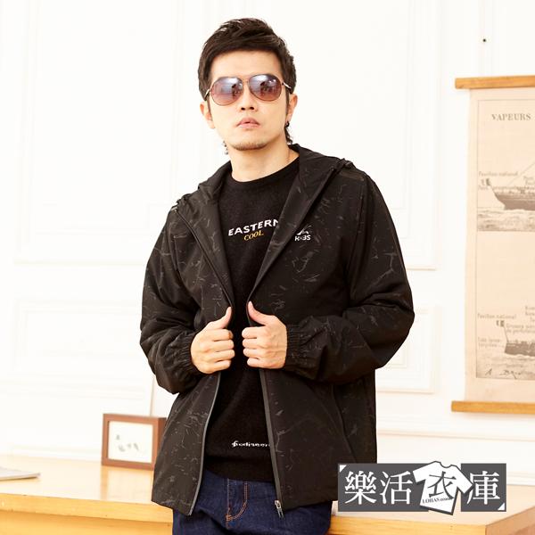 日系水紋彈力休閒運動連帽外套(共二色)● 樂活衣庫【066-7920】