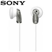 【公司貨-非平輸】SONY 索尼 MDR-E9LP 繽紛多彩立體聲耳塞式耳機 灰