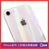 iPhone 系列極光雷射背膜【K74】 i6 i6S i7 i8 iX iXS Max 手機 保護膜 蘋果 後保護貼