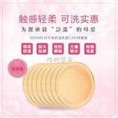 防溢乳墊 可洗式純棉哺乳期透氣溢乳墊乳貼產婦防乳溢墊隔奶墊12片 珍妮寶貝