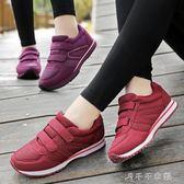 中老年健步網鞋女防滑軟底老人運動鞋媽媽鞋旅游跑步休閒單鞋 千千女鞋