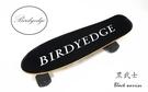 BIRDYEDGE X 黑武士Black warrior 雙輪 高速 電動滑板