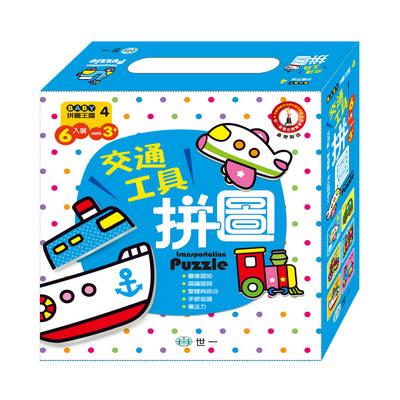 BABY拼圖王國-交通工具 B01354 世一 (購潮8)