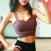 高強度減震聚攏運動瑜伽內衣女交叉美背健身背心跑步文胸定型bra   可然精品