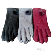 女冬保暖觸屏可愛手套冬季戶外騎行加絨加厚觸屏手套皮絨保暖手套  【快速出貨】
