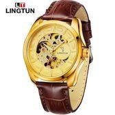 機械手錶 靈豚男士機械錶 皮帶手錶男機械錶男士時尚潮流夜光間金男錶【萬聖節推薦】
