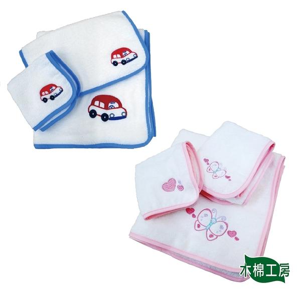 【木棉工房】無撚紗包邊浴巾-蝴蝶/汽車(呵護孩兒的最佳選擇) [NG福利品] 原價$459