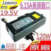 LENOVO 120W 變壓器(原廠)- 聯想 19.5V,6.15A, C300,C305,C320,C325,ADP-120ZB BC, 41A9733.41A9734,42T5278