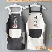 圍裙家用廚房防水防油薄款超薄女可愛日系做飯時尚男【倪醬小舖】