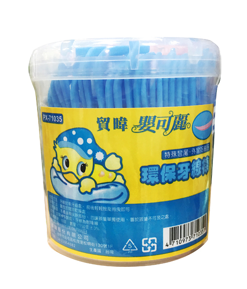 嬰可麗 環保牙線棒150支 【德芳保健藥妝】