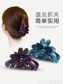 髮夾髮飾簡約抓夾盤髮器韓國髮夾髮卡大號髮抓卡子夾子成人頭花頭飾女 coco