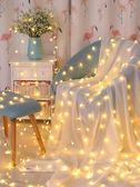 LED小彩燈閃燈串燈滿天星女生房間裝飾網紅少女心宿舍布置星星燈 英雄聯盟