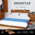 雙人床組 DIGNITAS狄尼塔斯柚木色5尺雙人房間組/3件式(床頭+底+櫃)/H&D東稻家居