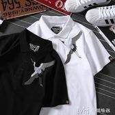 復古立領大碼POLO衫翻領仙鶴刺繡有領短袖T恤男         瑪奇哈朵