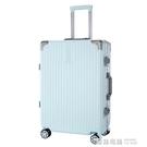 行李箱女鋁框靜音萬向輪24寸26學生旅行密碼箱皮20拉桿箱子大容量【全館免運】vpn
