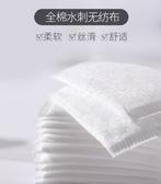 詩蓓歐化妝棉卸妝棉臉部雙面厚款盒裝卸妝棉片潔面工具100片/盒