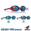SABLE 極限運動泳鏡GX-100XT / 城市綠洲(泳鏡 蛙鏡 抗UV 極限運動 衝浪 鐵人三項)