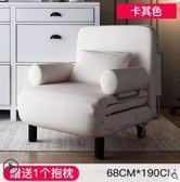 折疊沙發床兩用可折疊客廳小戶型多功能簡約現代單人雙人三人沙發LX