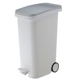 【日本 RISU】Smooth踩踏式緩衝靜音垃圾桶 31L-金屬色