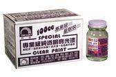 巨倫 H-01134 專業級大亮光漆100cc± 6罐/盒