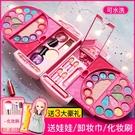 化妝盒玩具套裝兒童過家家彩妝可水洗指甲油安全無毒口紅眼影女孩快速出貨