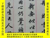 二手書博民逛書店泰和嘉成罕見2013年秋季藝術品拍賣會 一套四本 全Y23017