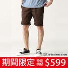 短褲 夏日休閒男短褲 021BROWN