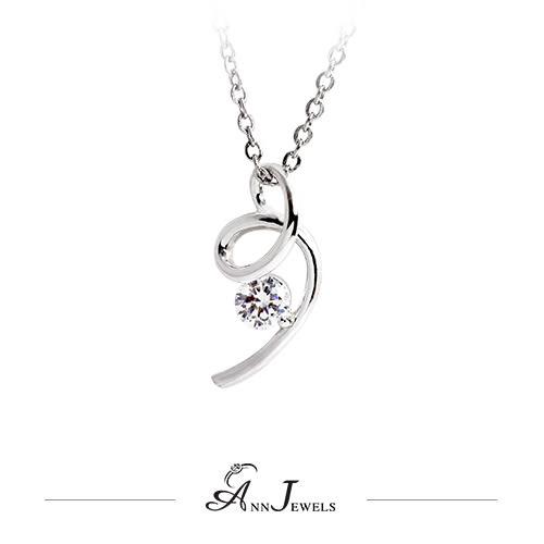 【AnnJewels‧925純銀‧旋轉線條單鑽.鋯石/鑽石項鍊】可客製化鑽石珠寶銀飾禮品