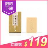 臺灣茶摳 黃豆皂(100g)【小三美日】肥皂/香皂$150