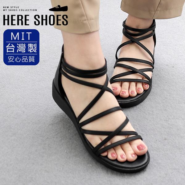 [Here Shoes]MIT台灣製 3.5cm涼鞋 休閒百搭一字細帶交叉 皮革厚底圓頭後拉鍊涼拖鞋 羅馬涼鞋-KW7625