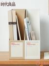 時代良品 簡約單格A4桌面書架辦公文件收納座資料整理框塑料2330