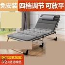 摺疊床 摺疊床單人床午睡家用簡易午休床陪...