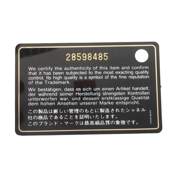 CHANEL 香奈兒 螢光粉牛皮2.55銀釦零錢卡片夾 Flap Card Holder【BRAND OFF】