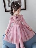 兒童小錬子 女童洋裝新款洋氣蕾絲蓬蓬紗裙小女孩【免運直出】