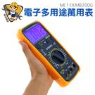 《精準儀錶旗艦店》防誤插裝置 背光顯示 交直流兩用 三用電表 電子萬用電表 MET-DEM8200G