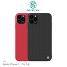 【愛瘋潮】NILLKIN Apple iPhone 11 Pro (5.8吋)   優尼保護殼 背蓋式 硬殼 手機殼 保護殼