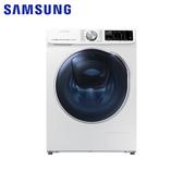回函送★【SAMSUNG三星】10KG洗脫烘滾筒洗衣機WD10N64FR2W