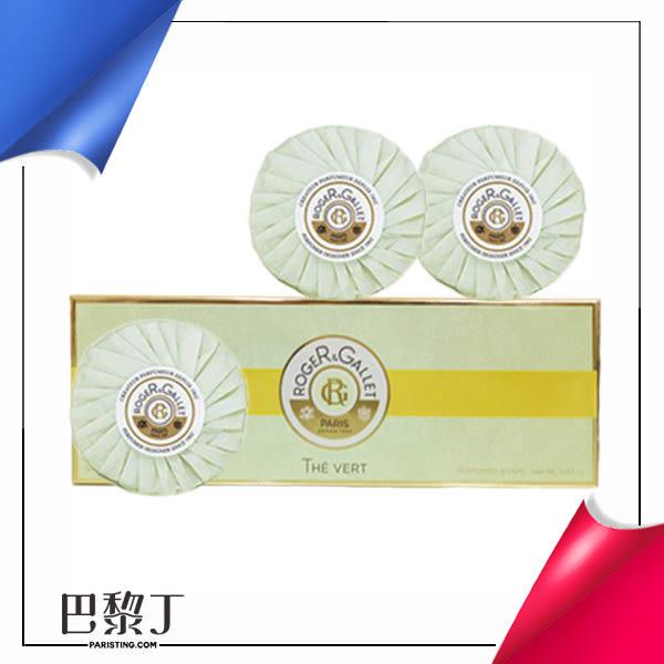 ROGER & GALLET 綠茶香氛香水皂禮盒 100g(3入組)【巴黎丁】