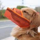 狗狗嘴套防咬叫亂吃寵物口罩大型犬狗套泰迪金毛嘴巴口套嘴罩狗罩 黛尼時尚精品