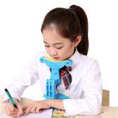 坐姿矯正器 防 坐姿矯正器小學生兒童寫字架糾正姿勢視力保護器視架 MKS卡洛琳