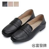 【富發牌】質感簡約休閒低跟鞋-黑/粉/杏 1BA107