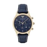【Emporio Armani】美式經典簡約復古真皮腕錶-刷舊藍/AR1862/台灣總代理公司貨享兩年保固
