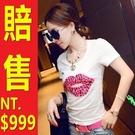 女鑲鑽T恤純棉T恤-時尚大嘴巴燙鑽流行女裝上衣67z1【巴黎精品】
