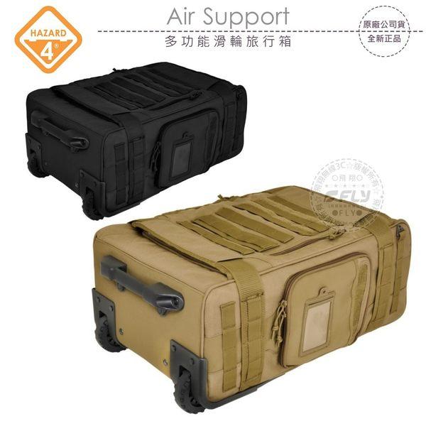 《飛翔無線3C》HAZARD 4 Air Support 多功能滑輪旅行箱│公司貨│手提行李箱 筆電平板收納
