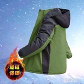 戶外沖鋒衣登山外套 冬季加絨加厚防風防水透氣外套滑雪保暖棉服 BT15978『優童屋』
