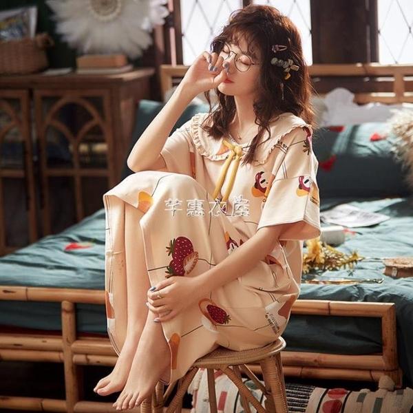 睡衣女夏睡裙女夏新款韓版可愛學生半袖長款大碼少女孕婦裙家居服 快速出貨