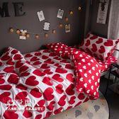 夏季四件套床單被套1.8m床上用品學生被子宿舍 全店88折特惠