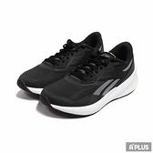 REEBOK 男 慢跑鞋 FLOATRIDE ENERGY DAILY 環保理念 透氣 緩震 輕量 黑-G58676