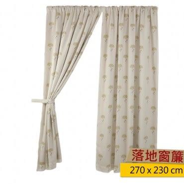 HOLA 綺園印花雙層遮光落地窗簾-米白 270x230cm